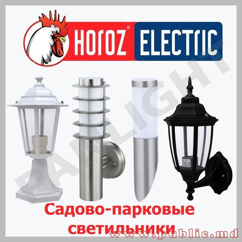 Светодиодные модули для приманок купить в Краснодаре