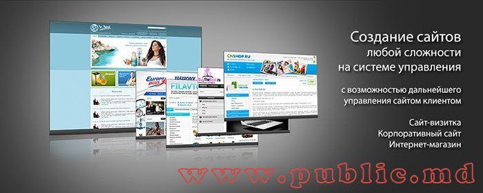 фото с сайта shinyangels.com